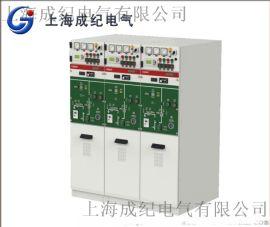 上海成紀氣體絕緣高原型環網櫃廠家直銷