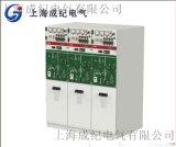 上海气体绝缘高原型环网柜厂家直销