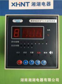 湘湖牌WSS-321W双金属温度计指针式温湿度计全不锈钢工业温度计图