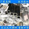 廣西201不鏽鋼方鋼,光面不鏽鋼方管現貨