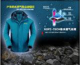牧高笛衝鋒衣圖片 探路者 多品牌衝鋒衣昆明代理商
