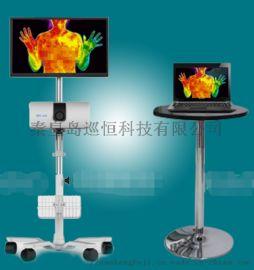医用红外热成像检测仪