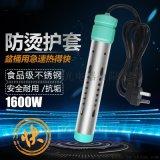 nsg新韶光 正品A19熱得快燒水棒電熱管