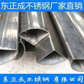 广西304不锈钢扇形管,拉丝不锈钢扇形管