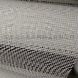 白色玻璃纤维网格布防火耐碱外墙网格布