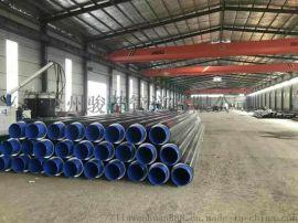 建筑节能架空用DN500聚氨酯保温管专业生产