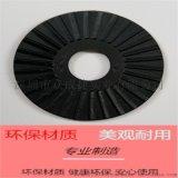 厂家销售 PVC垫片 防滑防水减震 垫片 环保密封