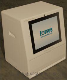全自动大肠杆菌水质分析仪