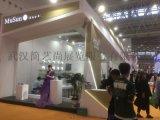 中国国际机电产品博览会展位布置公司 展台搭建工厂