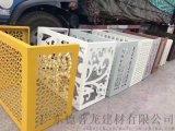 生态科技铝合金空调保护罩 雕刻铝单板空调外机罩