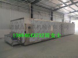 水饺馄饨包子超低温隧道速冻机 点心糕点低温速冻设备