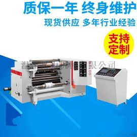 B1300型PE塑料卷筒纸自动高速复卷分切机