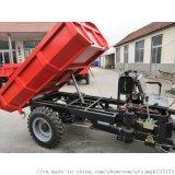 22馬力自卸式三輪車/帶高低速的液壓三輪車