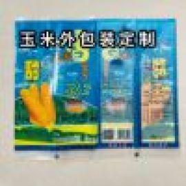 水果玉米粘玉米高温杀菌真空包装袋玉米粒玉米糁彩印袋