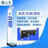 身高體重醫用電子秤一體機大屏顯示