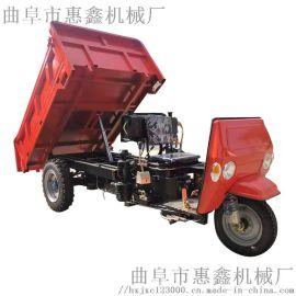 液压自卸工程车 混凝土后卸运输车 15马力小三轮车