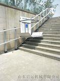 瀋陽市智慧無障礙平臺斜掛電梯輪椅爬樓設備廠家