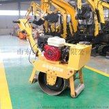 捷克供应 手扶单钢轮压路机 小型压路机 欢迎咨询