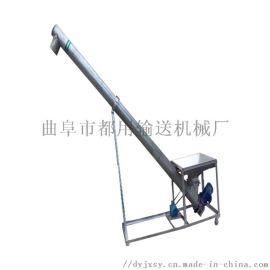 不锈钢垂直螺旋提升机 倾角螺杆上料机 Ljxy 混