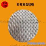 泡沫铝 吸音泡沫铝 开孔通孔泡沫铝  可定制