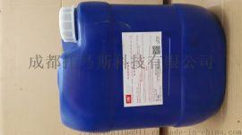托马斯压敏陶瓷片高温胶(THO4060--3