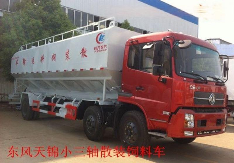 伊春7吨散装饲料运输车生产厂家