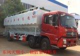 伊春7噸散裝飼料運輸車生產廠家