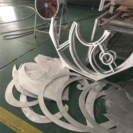双曲铝单板制作工艺 外墙弧形铝单板特点