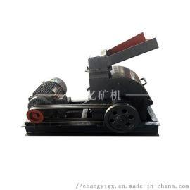 小型400x600锤式矿石打砂机 硅石粉碎机