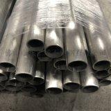 深圳304不鏽鋼焊管廠家,拉絲304不鏽鋼焊管現貨