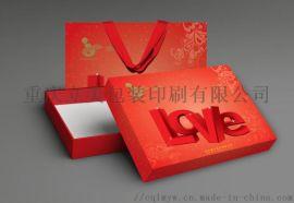 重庆毛巾包装盒,围巾礼品盒定做