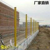 道路護欄網,成都護欄網,公路鐵路防護欄網