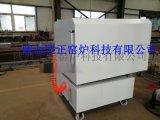 活性炭烧结活化回转炉 陕西罡正窑炉GZ-JX8002回转炉 非金属回转炉