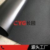 IXPE地板防潮静音垫 木地板隔音防潮垫 生产厂家
