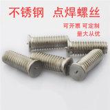 不鏽鋼壓鉚螺釘 四方卡式螺母價格
