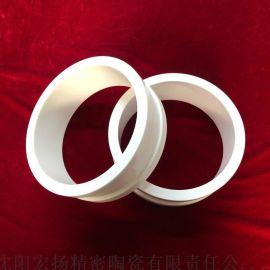 工业氧化铝陶瓷环,陶瓷件,陶瓷管