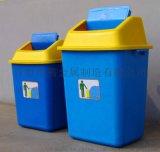 西宁环保分类垃圾桶厂家直销垃圾箱果皮箱质量保证