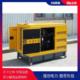 三相电25KW柴油发电机平稳