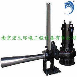 自耦式射流曝气机QSB1.5生产厂家非标