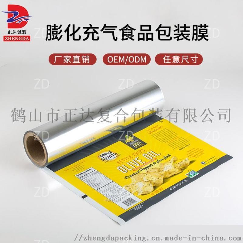 充气膨化食品包装 薯片果脆片蛋糕卷膜 高阻隔防油污不漏气包装