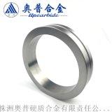 鎢鋼圓環 鎢鋼軸套 硬質合金直筒套筒 鎢鋼耐沖刷套