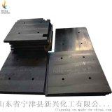 矿石探测室含硼聚乙烯板A屏蔽中子射线隔离板