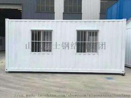 山东住人集装箱,焊接箱,成品箱厂家发货