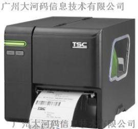 輕量型工業條碼打印機 TSC MA2400