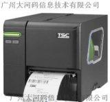 轻量型工业条形码打印机 TSC MA2400