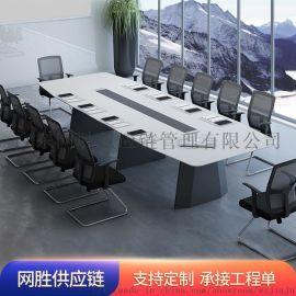 現代簡約小型會議室辦公長桌板式接待會客板式會議桌