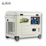 7KW柴油发电机低振动