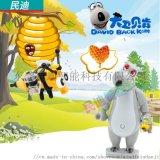 大衛貝肯拼裝積木玩具|小玩具益智幼兒園|兒童生日禮物|MD-2007