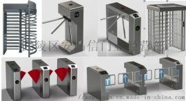 常德閘機:三輥閘、通道閘、翼閘、擺閘