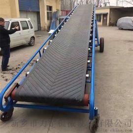 供应煤炭输送机 石灰皮带输送机 移动式升降皮带机